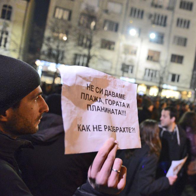 Протест на еколози в защита на Иракли