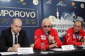 Елитът при жените ще стартира в Европейската купа в Пампорово