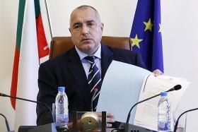 """Борисов чете стенограма от 2008-ма, БСП давало 300 милиона за """"Белене"""""""