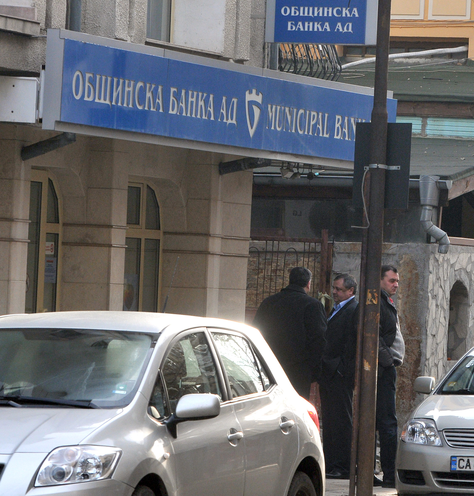 Обраха клон на банка в Бургас