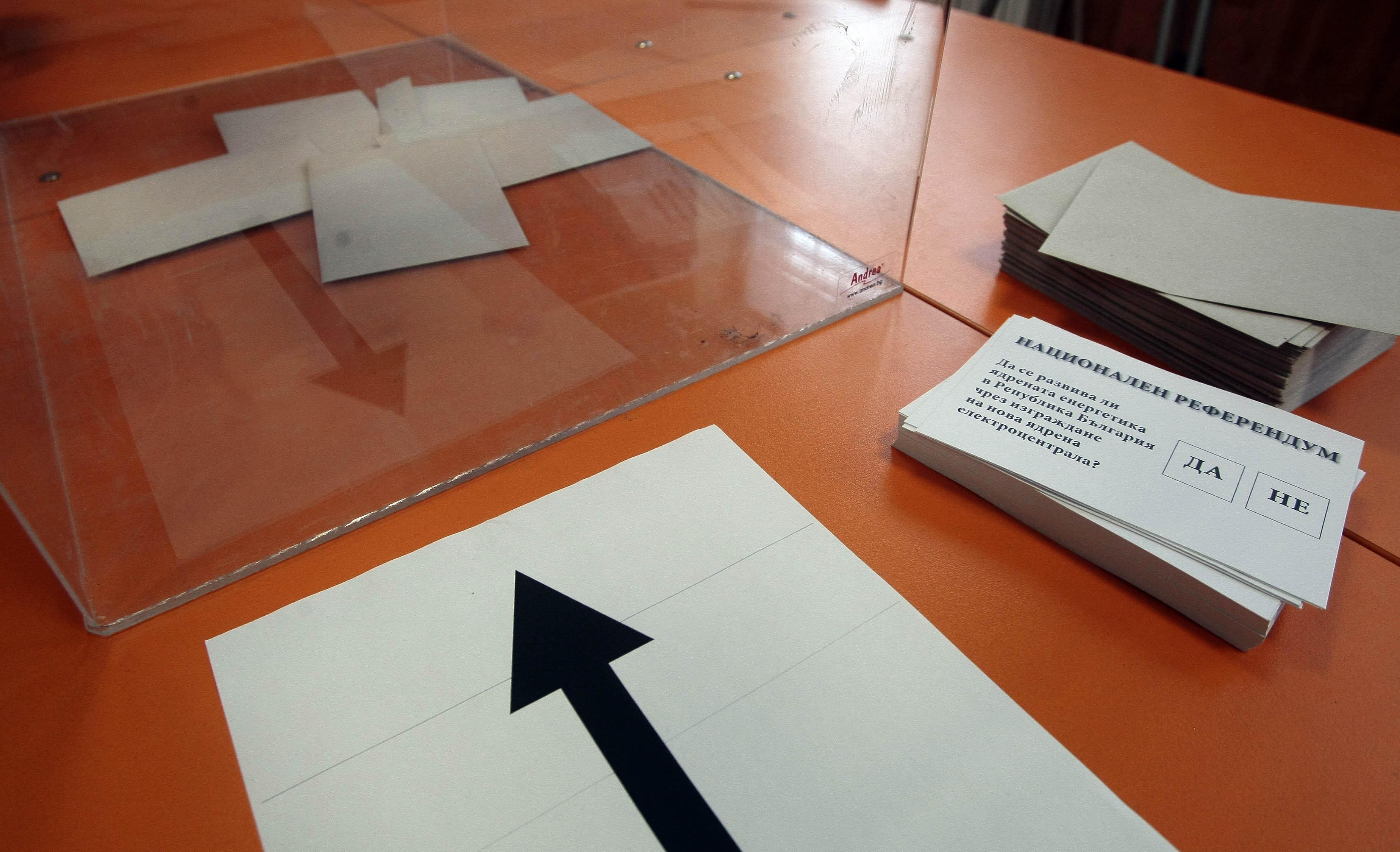 Искат референдум: Без агенти на ДС във властта
