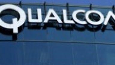 Акциите на Qualcomm подскочиха с 23% след съдебното споразумение с Apple