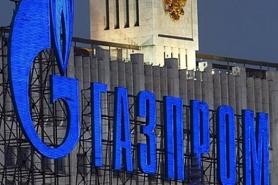 Газпром прогнозира поскъпване на природния газ през четвъртото тримесечие