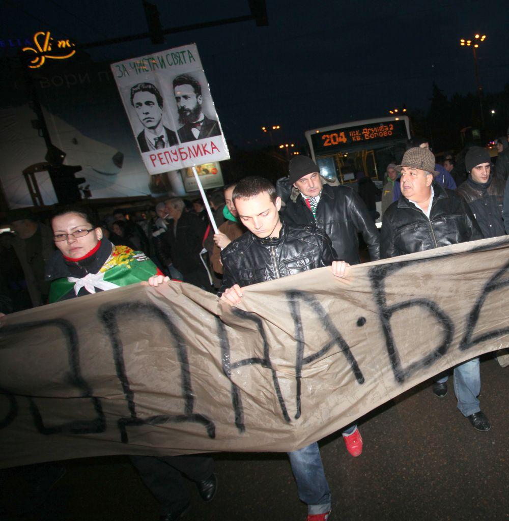 Протестиращите: Да живее свободна България