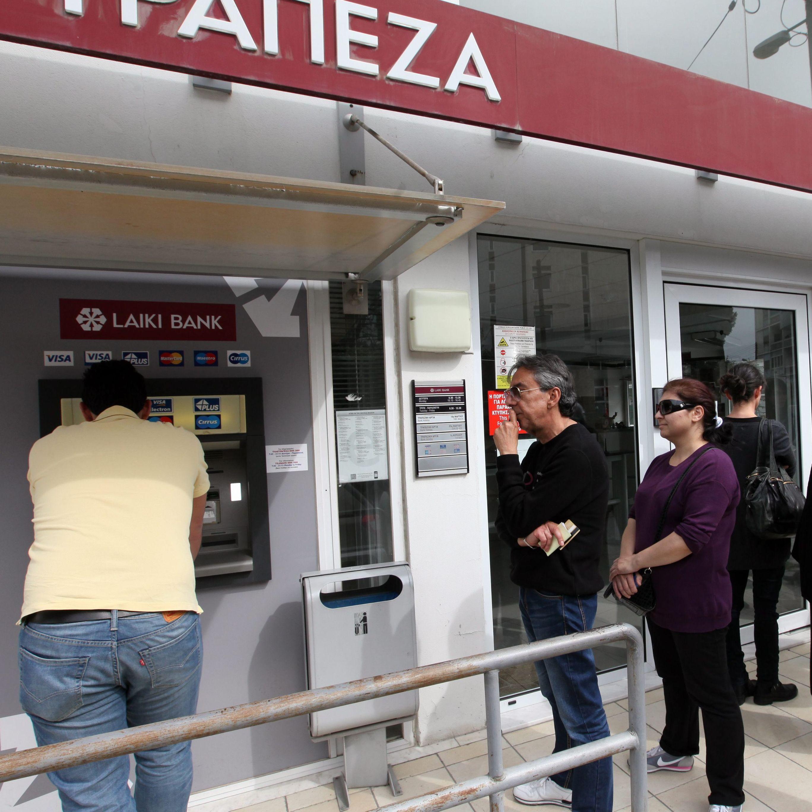 Кипър започва преструктуриране на банковата система