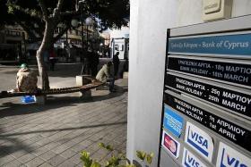Кипър казва на своите граждани колко пари могат да харчат