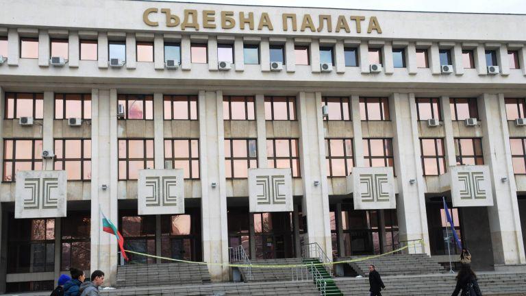 Бургаският апелативен съд потвърди изпълнение на Европейска заповед за арест
