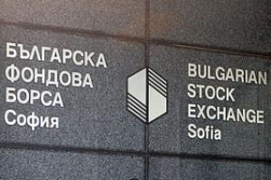 Поредна седмична загуба на БФБ и печалби за пазарите на акции в Европа и САЩ