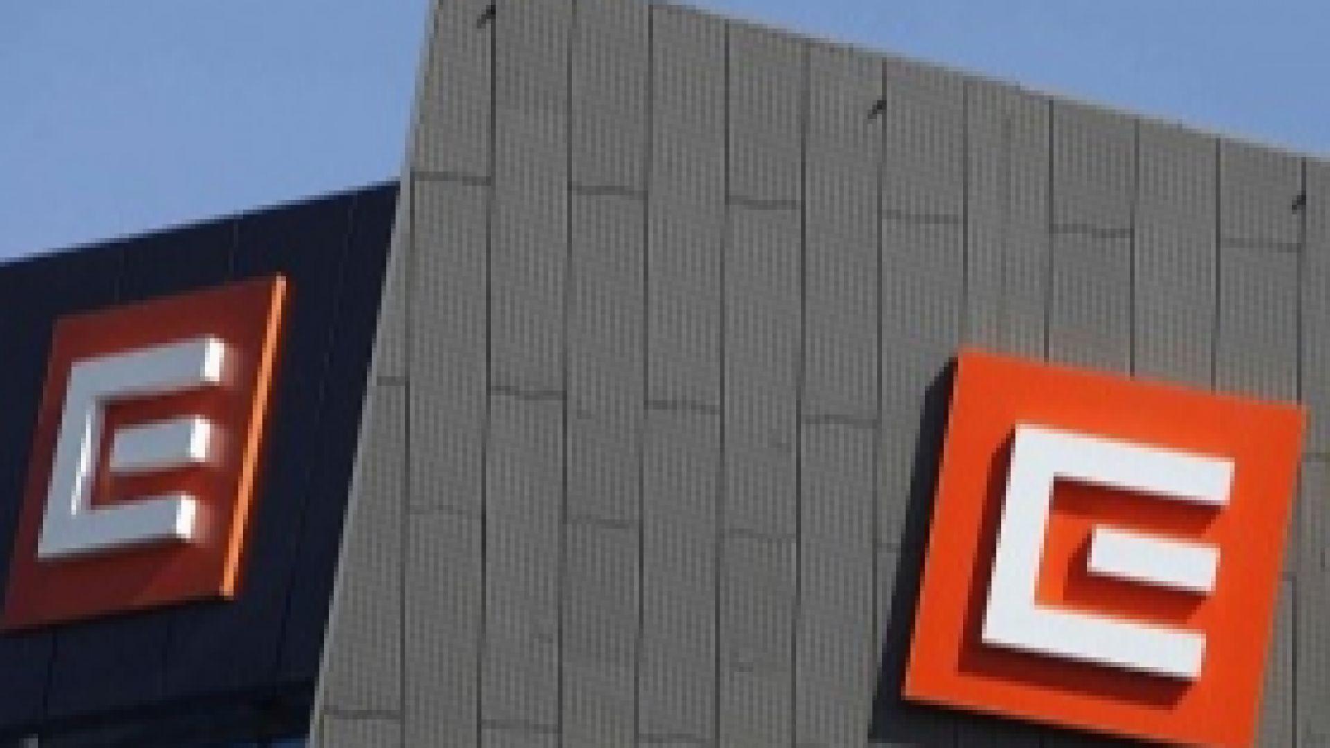 Водеща инвестиционна банка финансира сделката за ЧЕЗ
