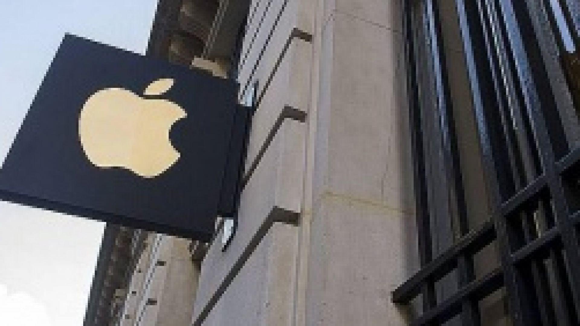 Китайски държавни медии нападнаха Епъл