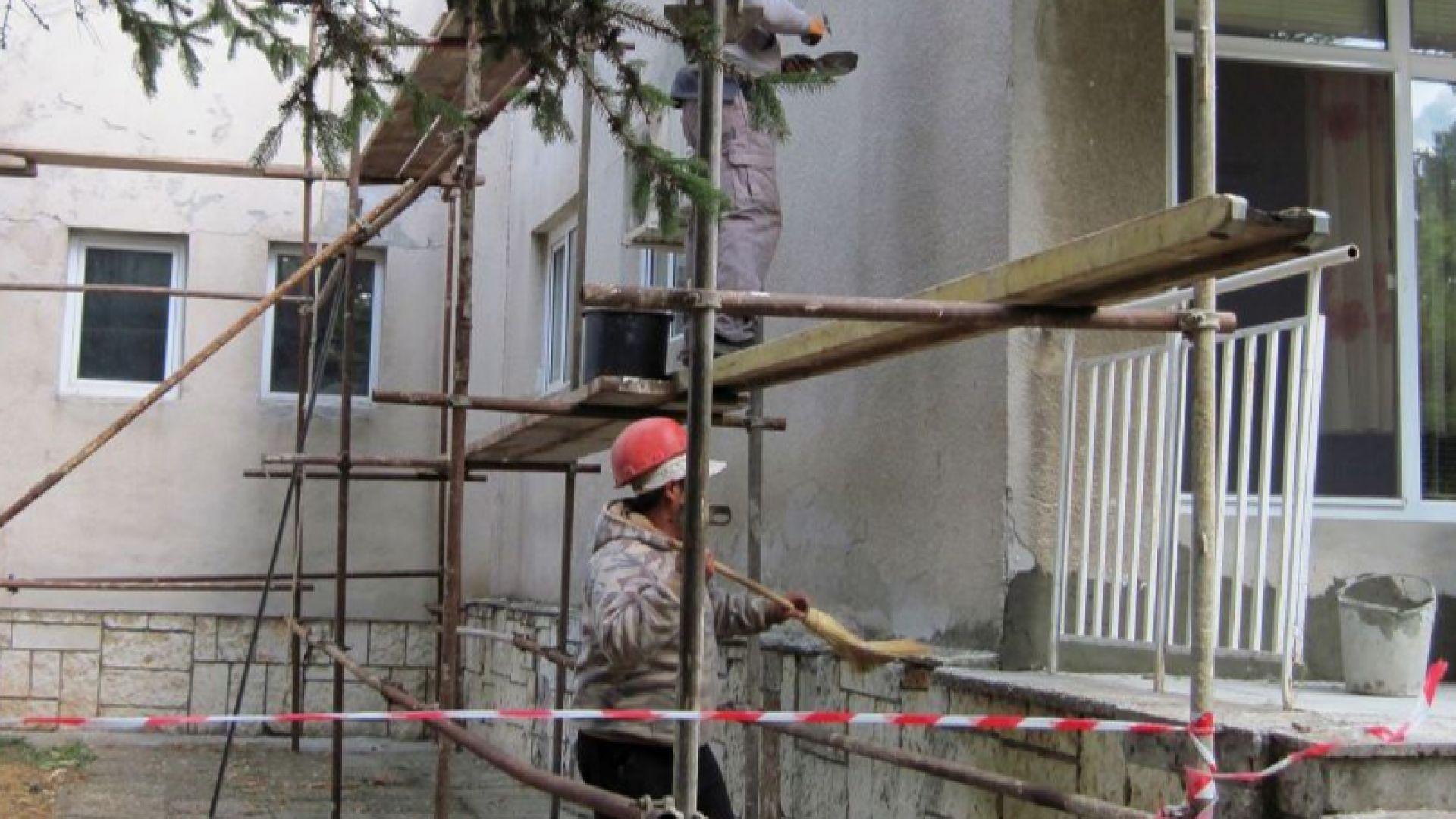 Отпускат нови 13 млн. лева за саниране на сгради в 28 малки общини