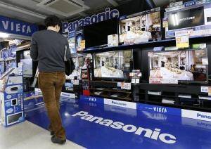 Panasonic се отказва да прави слънчеви панели в Европа