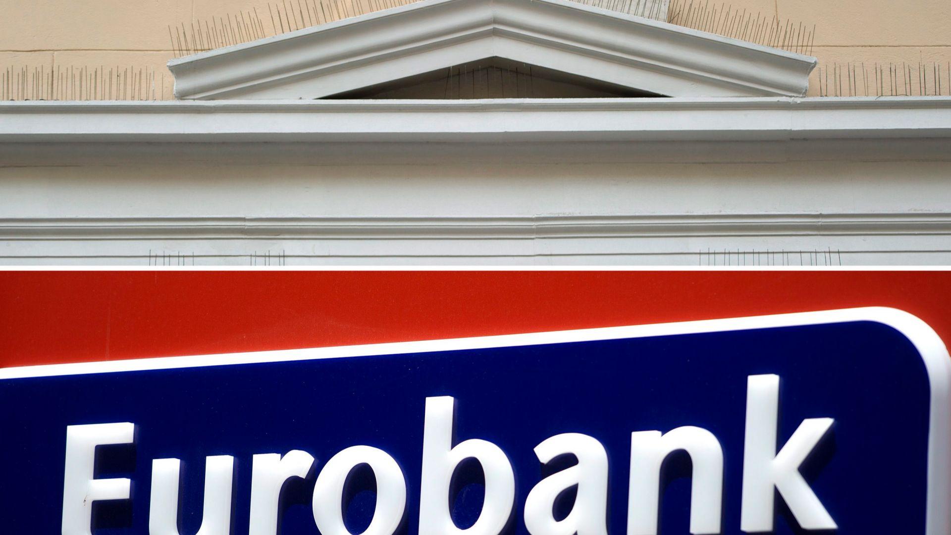 Пощенска банка окончателно придоби Банка Пиреос
