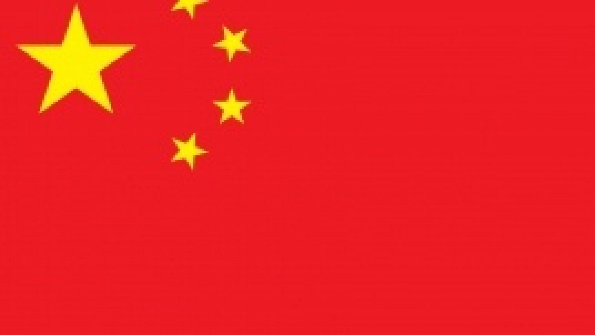 Китайски мита за US стоки за $34 млрд. от полунощ 6 юли