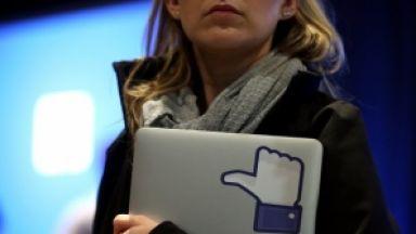 Руската Дума порица Фейсбук