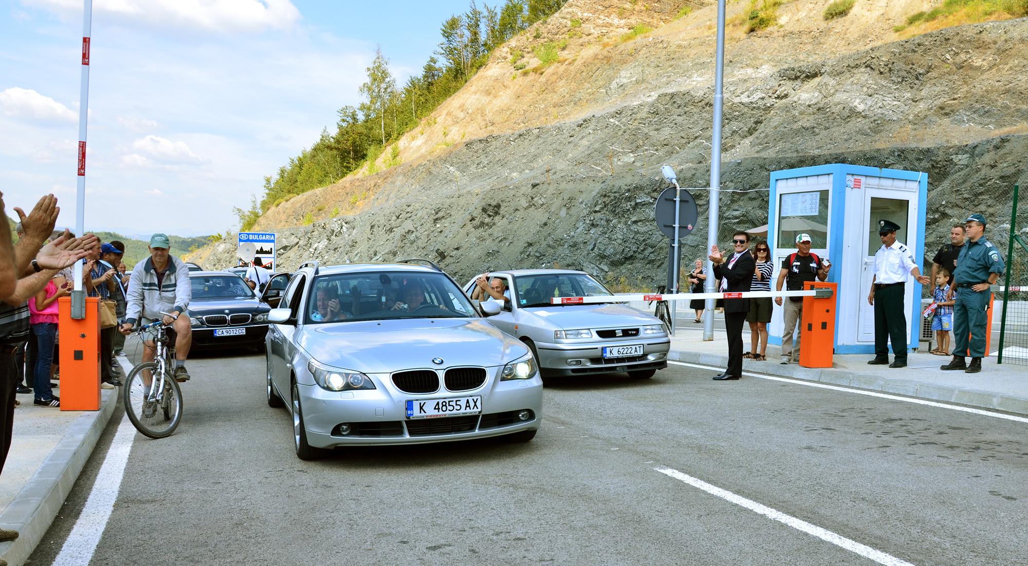 """ГКПП """"Маказа"""" отваря за туристи до дни"""