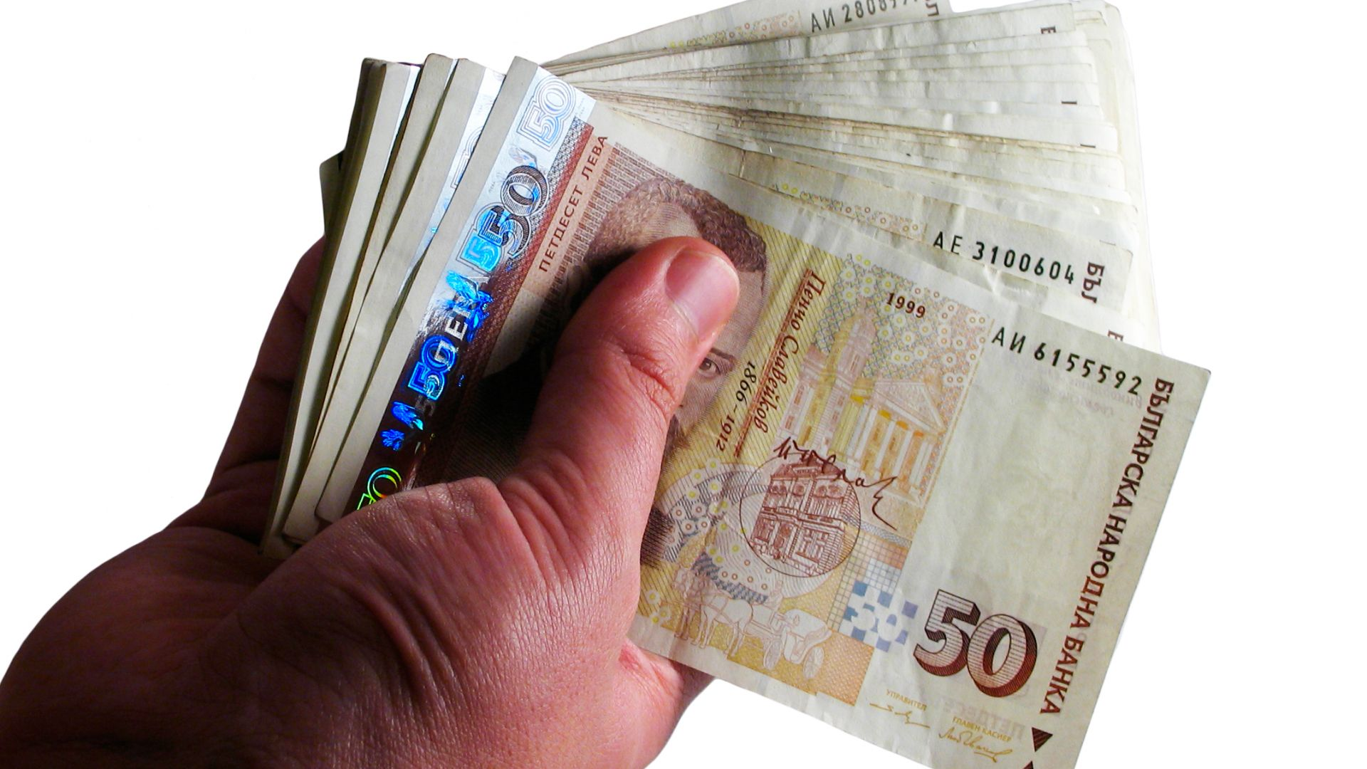 Българите похарчили 2 млрд. лв. между Коледа и Нова година