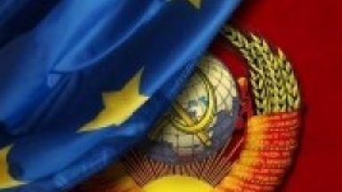 ЕК отчете 123 пречки пред европейските търговци на световния пазар