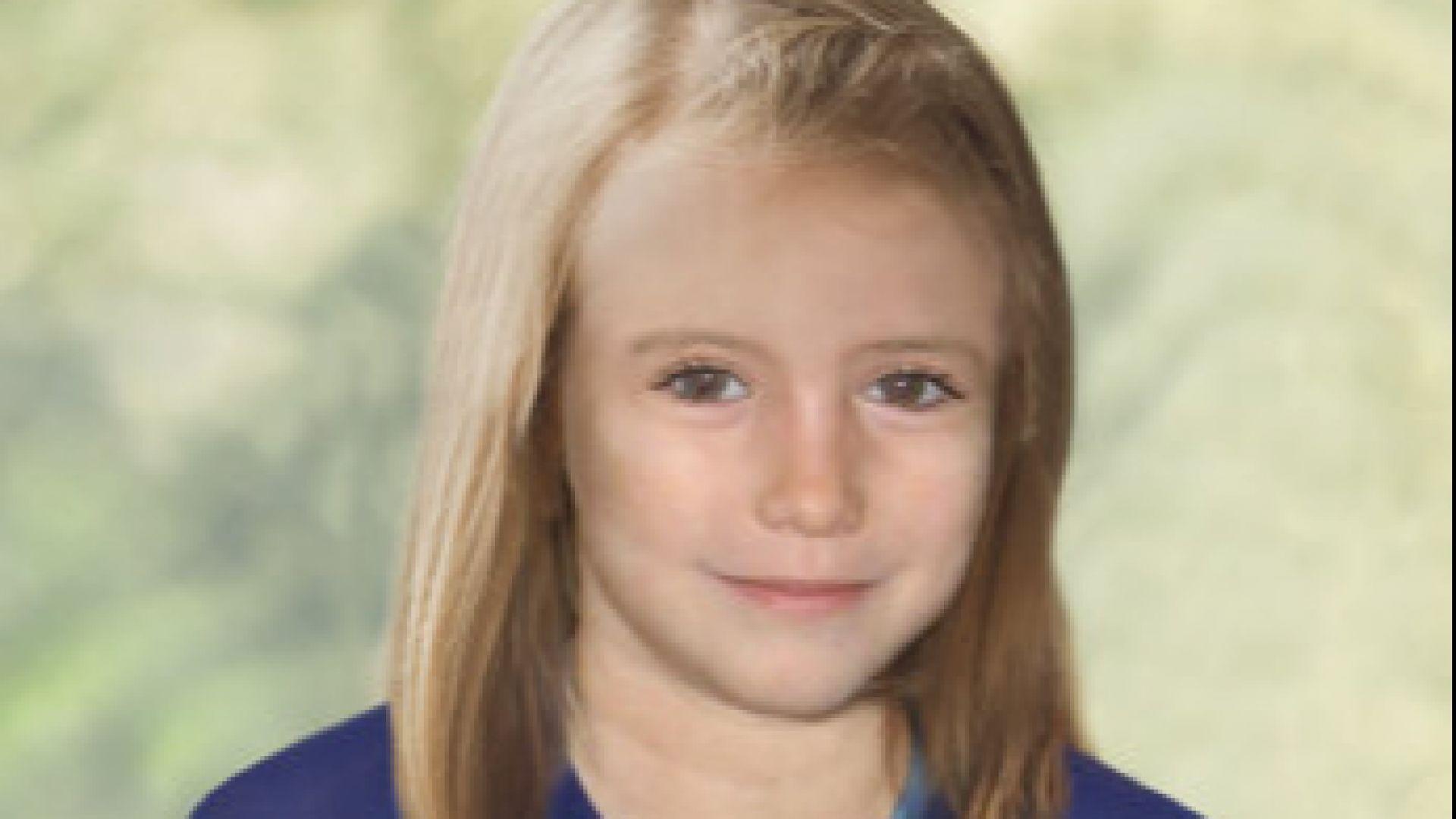 В Германия разследват връзка между случая с британчето Мадлин Маккан и изчезнало момиче