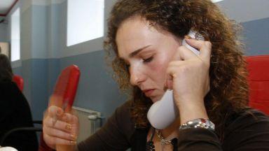 Близо 24% от ръководните постове в България са заети от жени