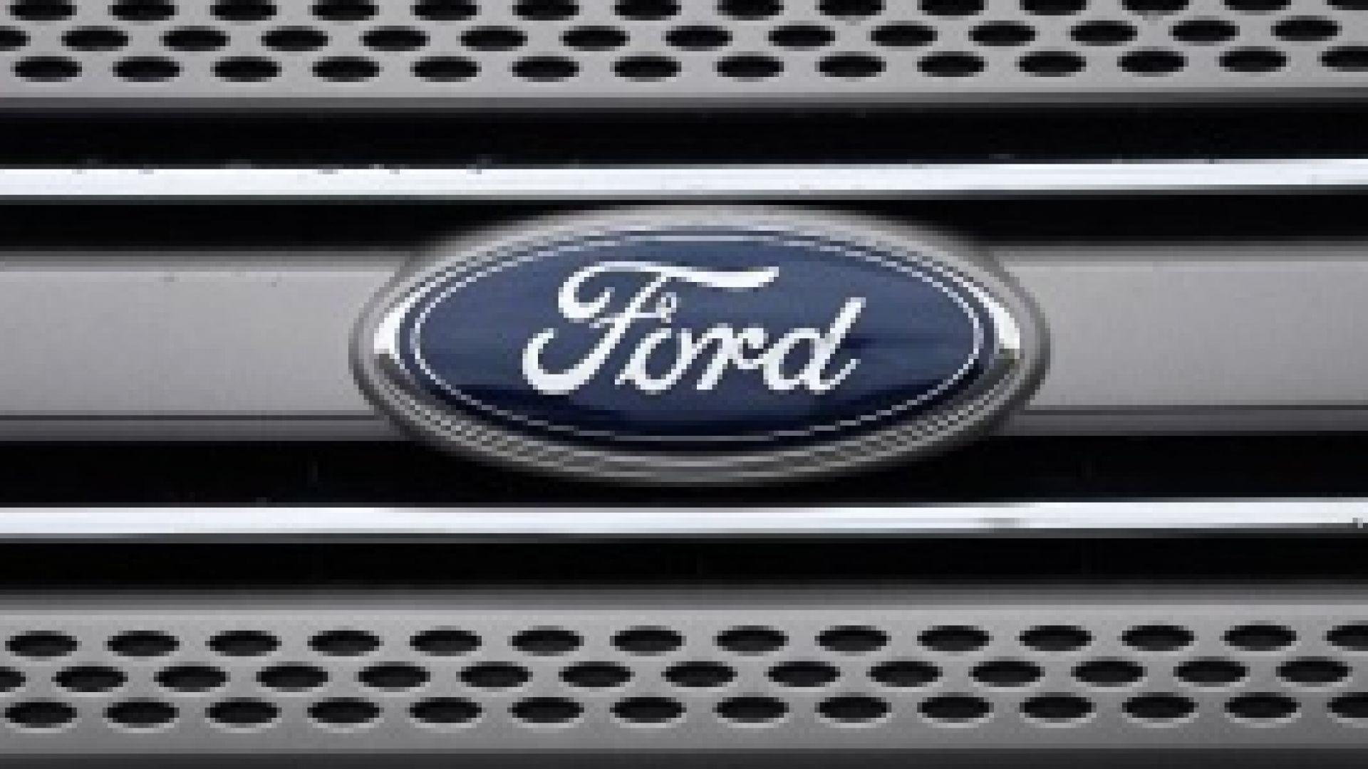 Ford Motors остава в Китай, не се плаши от заканите на Тръмп
