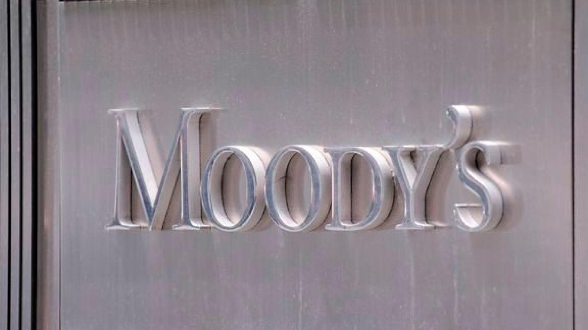 Мудис предупреди за нова финансова криза в САЩ