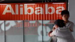 Алибаба събира около 11 милиарда долара от излизането си на борсата в Хонконг