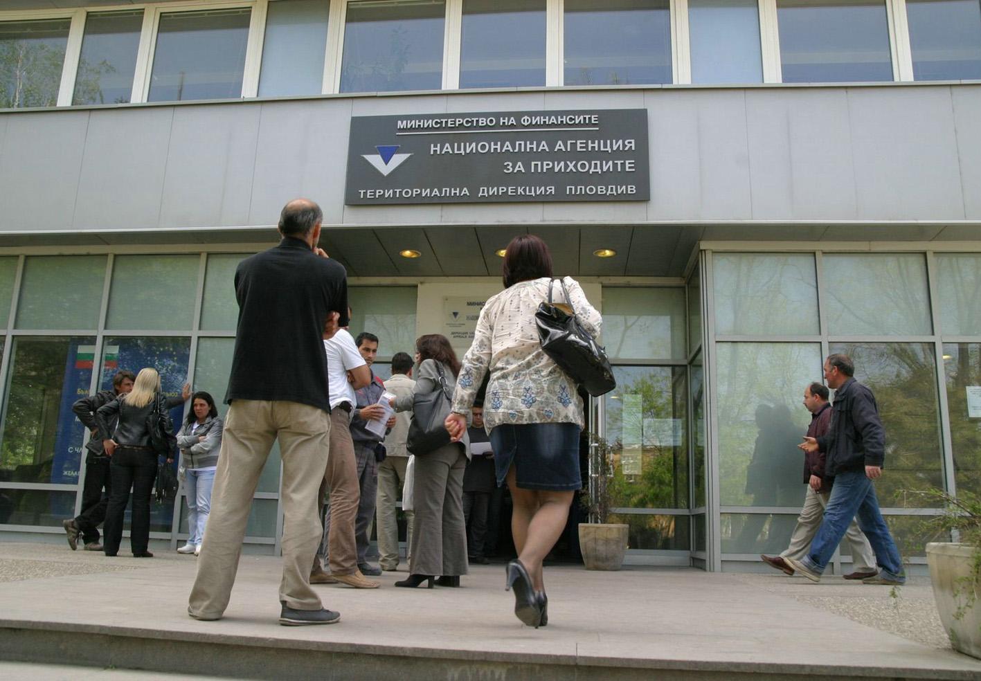 НАП спира плащанията чрез ПОС терминал до 10 януари