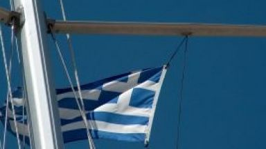 Всеобща стачка на гръцките държавни служители
