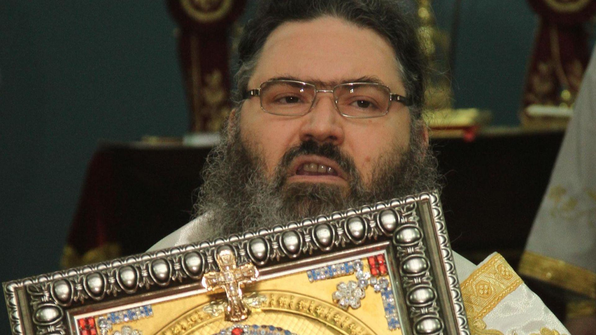 Митрополит: Църквата не приема думите на Валери Симеонов