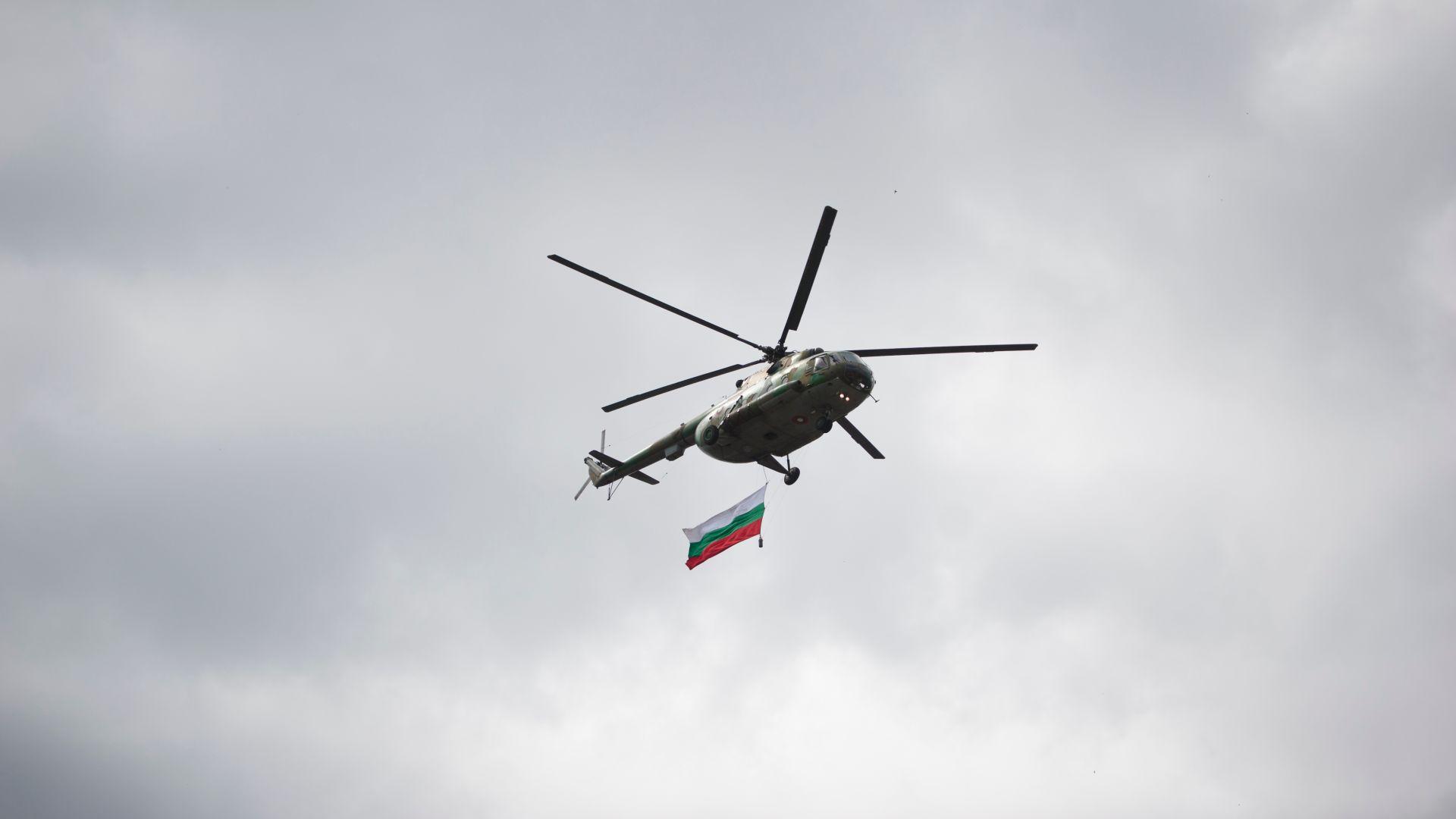 Загуба на рефлекси у пилотите е причината за инцидента с военния  хеликоптер отпреди месец
