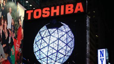 """""""Тошиба"""" потвърди, че е получила оферта за придобиване от британски фонд"""