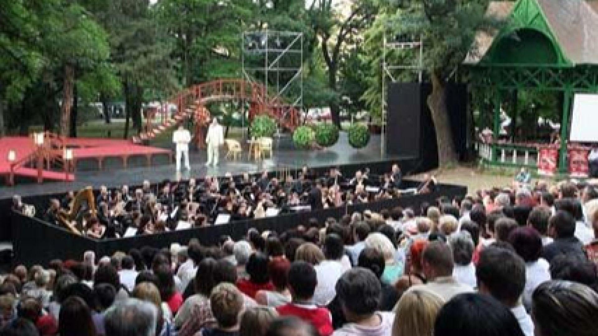 """За девети път - """"Опера в парка"""""""