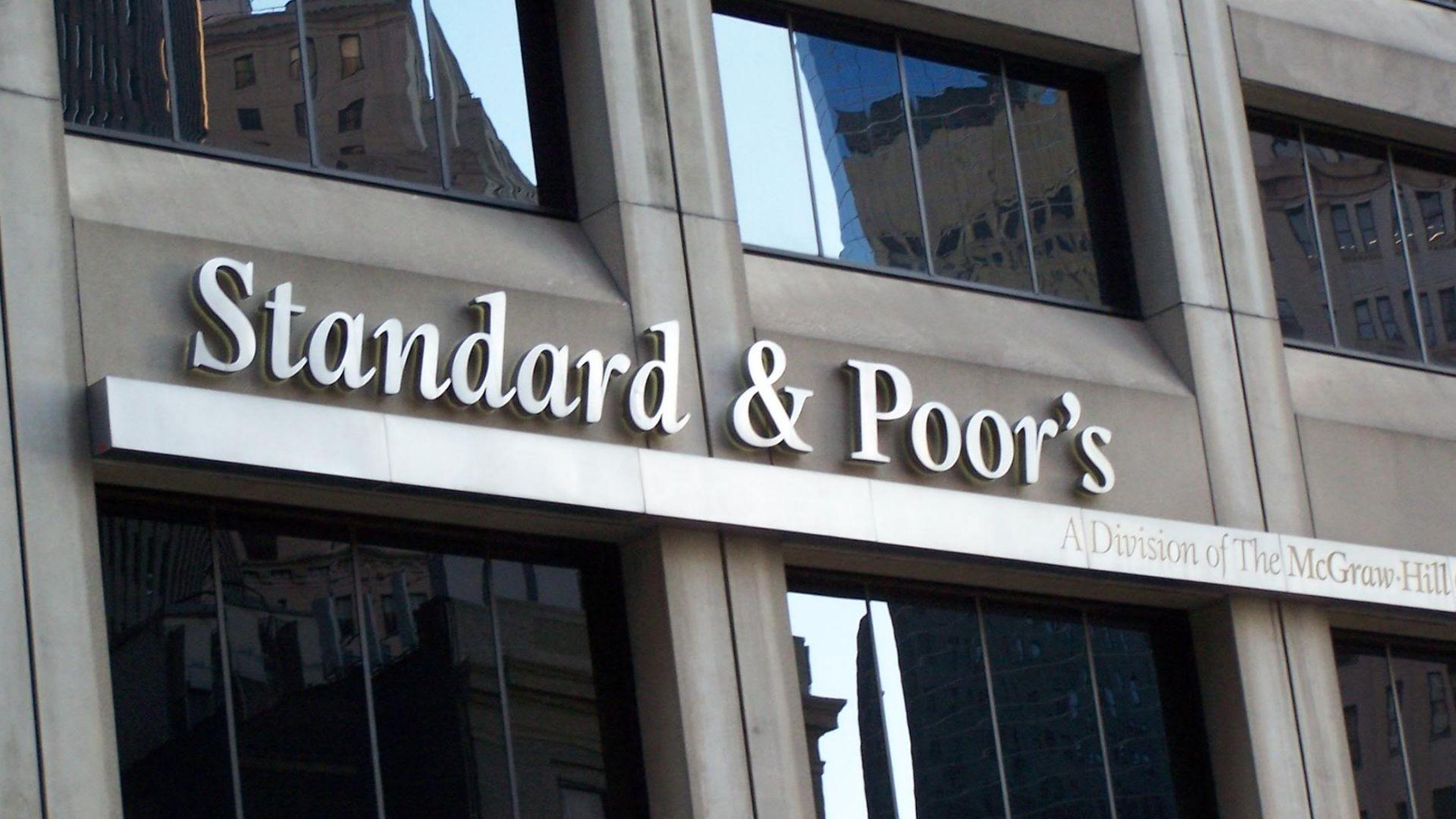 S&P потвърди рейтинга на САЩ АА+