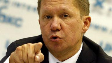 """Брюксел  приключи антимонополното дело срещу """"Газпром"""""""