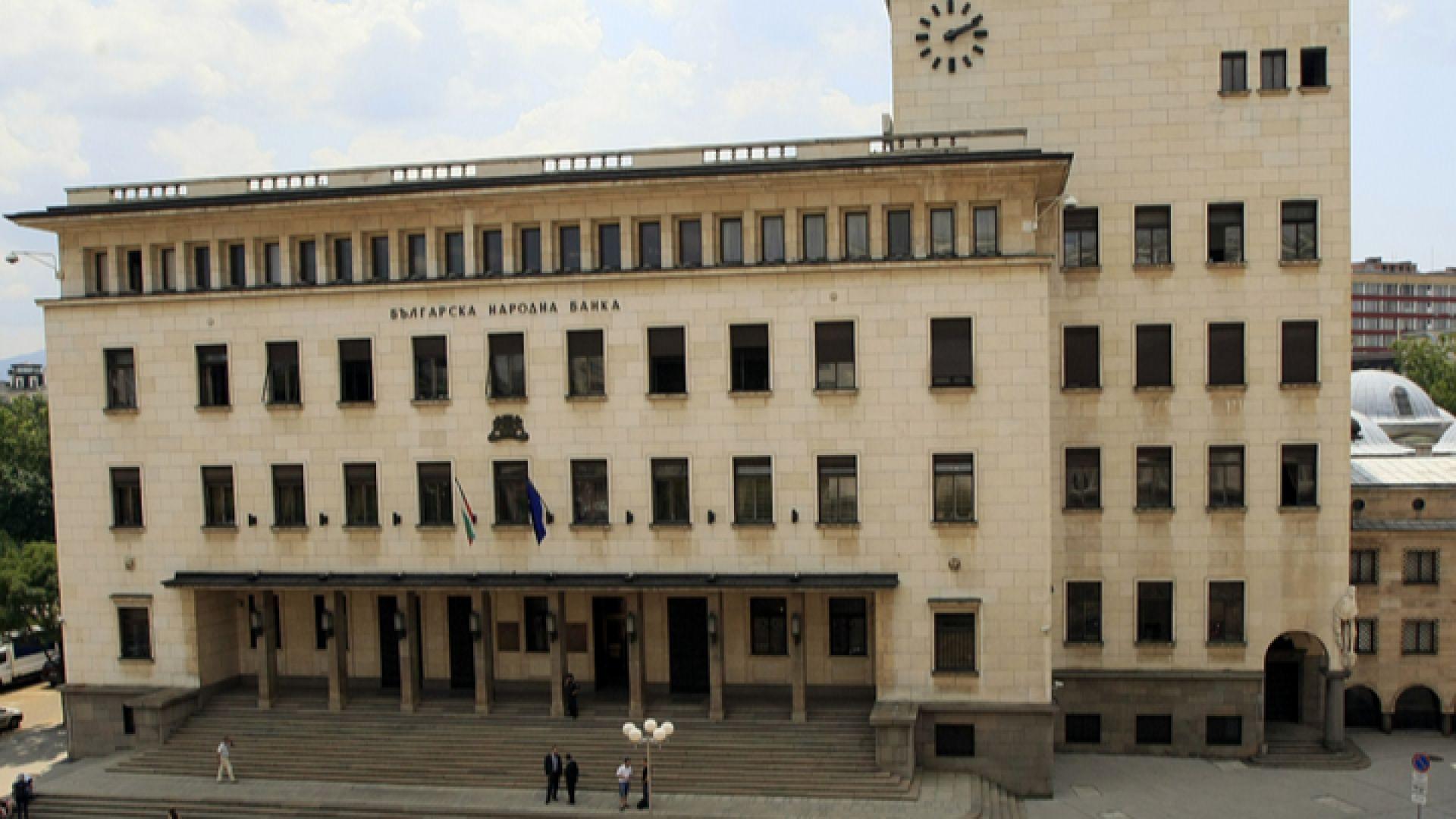 БНБ: Брутният дълг на държавата пада с 250 млн. евро