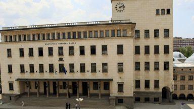 Текущата и капиталова сметка за ноември е положителна - 141.4 млн. евр