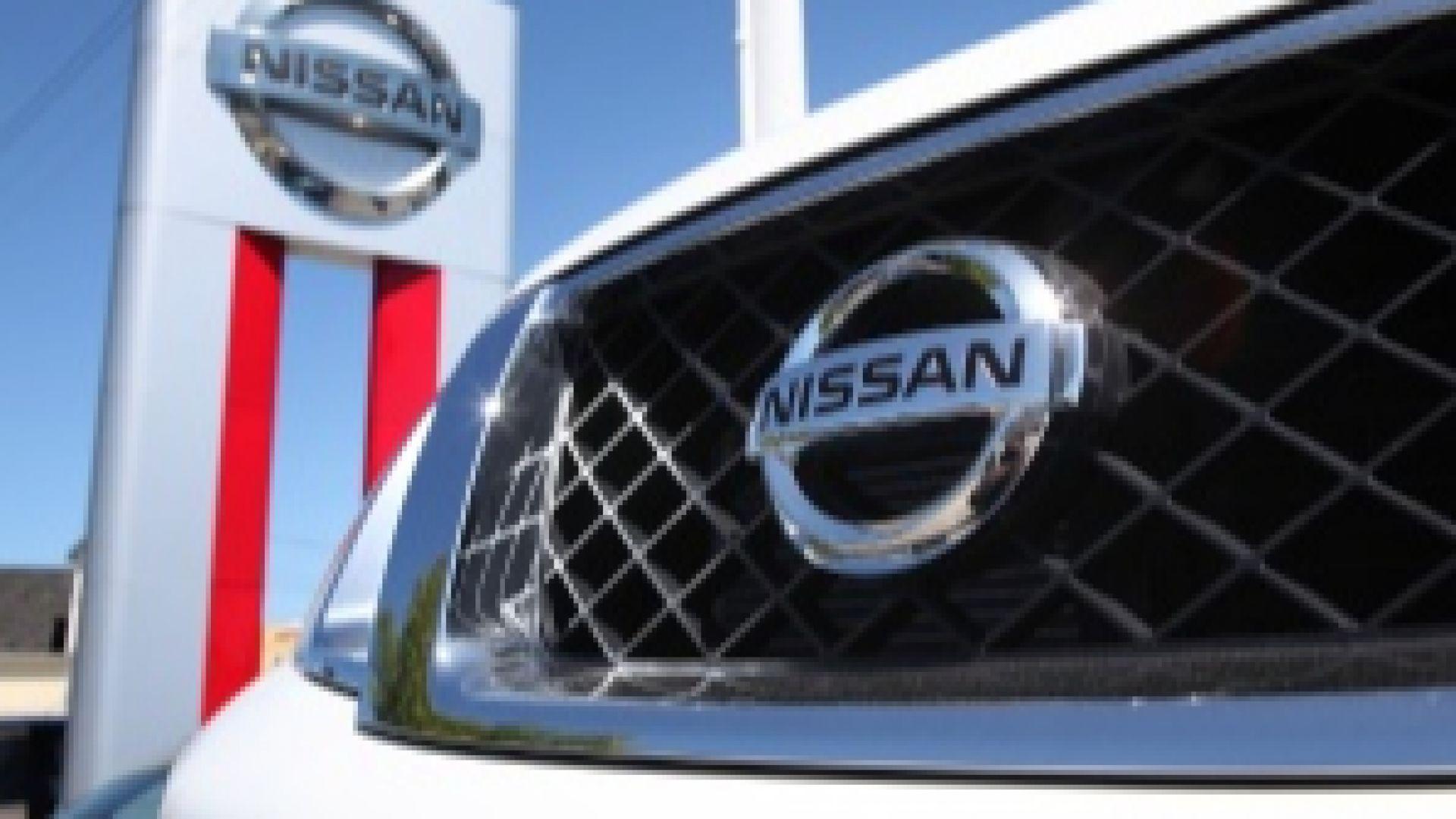 Нисан инвестира над 300 млн. долара за прехода към електрически коли