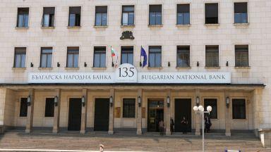 БНБ отчете пореден ръст на депозитите и кредитите при домакинствата