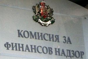"""КФН: Нямаме отношения с лицата от списъка по Закона """"Магнитски"""""""