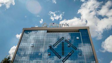 Държавата купува дял от ПИБ заради чакалнята за еврозоната