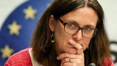 Война за пържени картофи между ЕС и Колумбия
