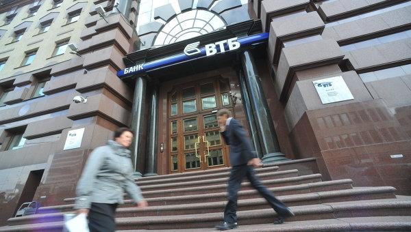 Руската ВТБ се отказва от дяловете си в Evrofinance Mosnarbank