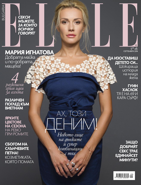 Мария Игнатова за модерните семейства