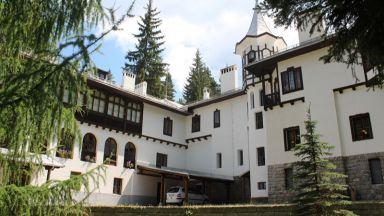 """Върховният касационен съд спря делото """"Царска Бистрица"""""""