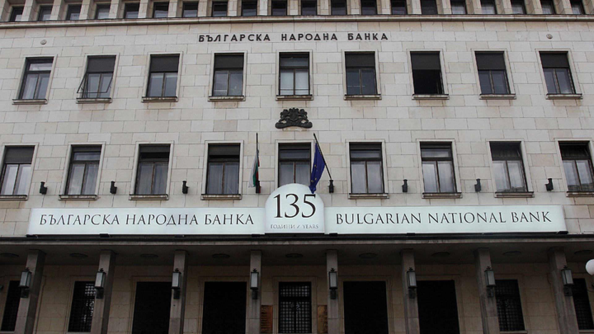 Печалбите на банките надхвърлиха 800 млн. лв.