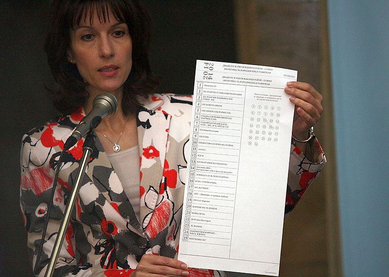 Последни данни на ЦИК: Радев - 25,76%, Цачева - 21,97%