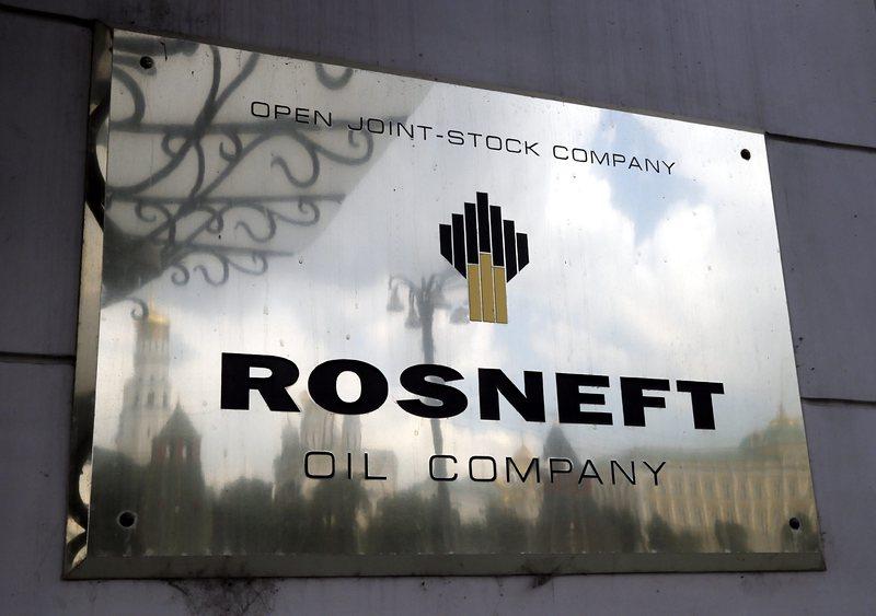Роснефт прекратява дейностите си във Венецуела