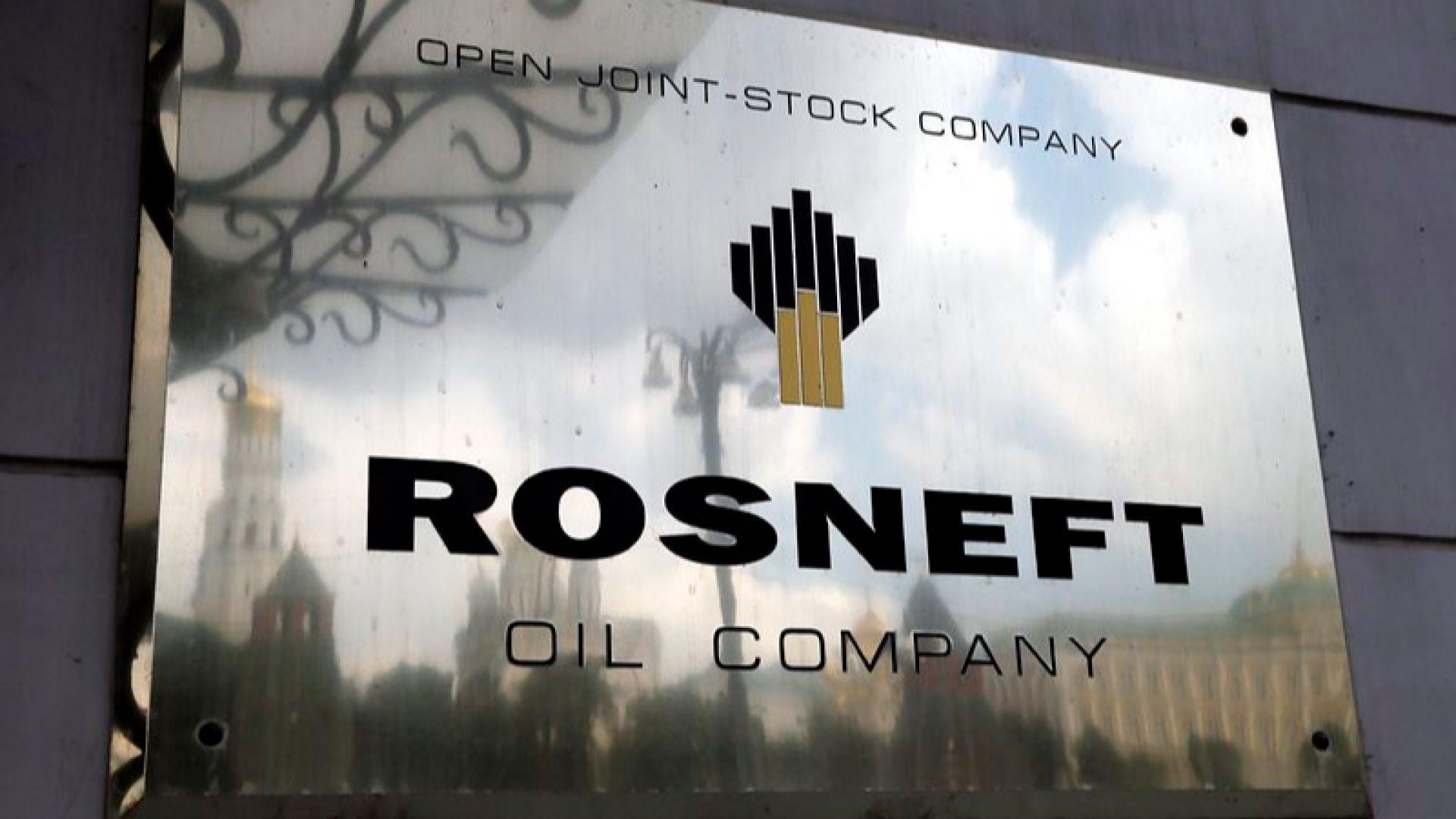 Роснефт иска глоби за контрагенти от ЕС заради US санкциите