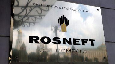 Европейският съд отхвърли жалбата на Роснефт срещу санкциите на ЕС